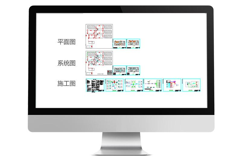 科勒尔制冷设备厂弱电系统图