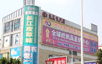 长江纺织城