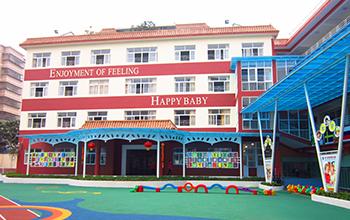 幼儿园公共广播系统