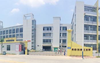 昊信工业园-高总