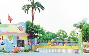 大岭山贝贝幼儿园