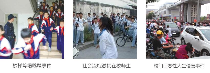 解决方案-停车场-学校幼儿园停车场系统_07.jpg