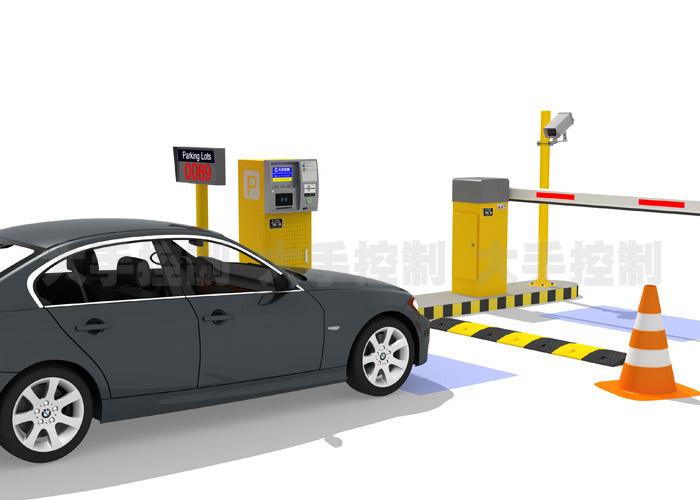 停车场系统1.jpg