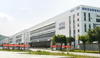 威时沛运货运(广州)有限公司